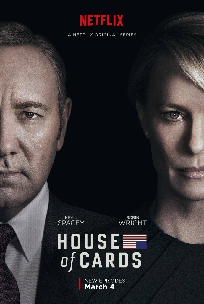 Los Trump no tendrían chance si se enfrentaran a los Underwood. ¡Team Claire!